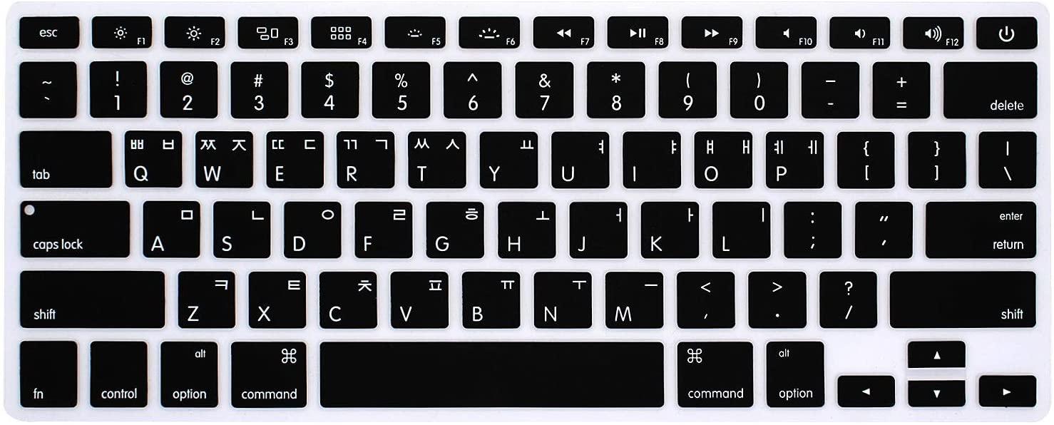 HRH Korean Silicone Keyboard Cover Skin